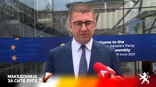 Мицкоски: Честитки до Јанша, македонскиот народ заслужува европска иднина!