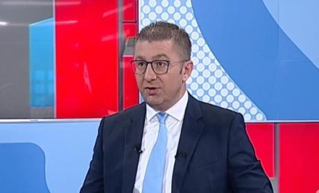 Мицкоски: Ваучерот на Заев и поткупот ќе се потроши, но последиците од него ќе останат