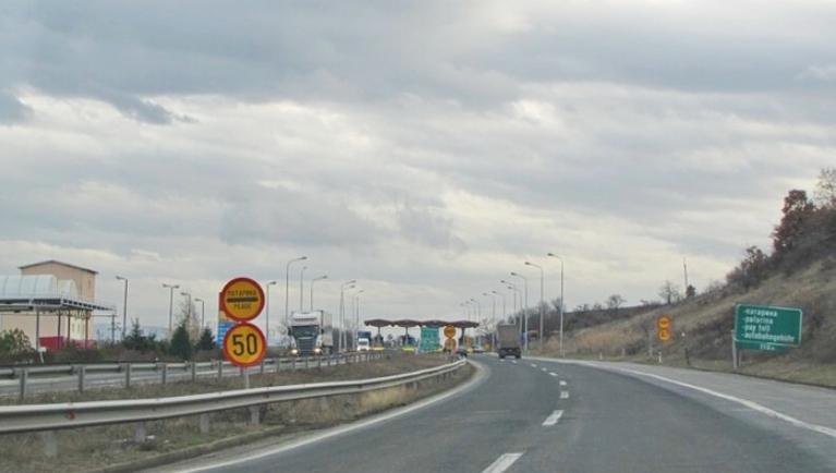 Нормализиран сообраќајот на автопатот Миладиновци – Штип