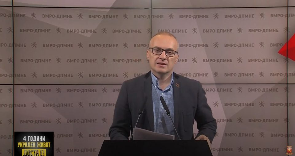 Милошоски: Дали Заев лажеше во 2017 кога велеше дека нема отворени прашања помеѓу Македонија и Бугарија?