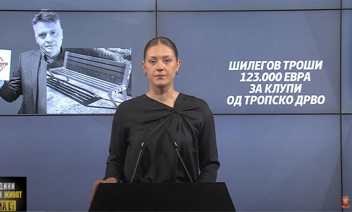 Митева: Шилегов троши 123.000 евра за клупи од тропско дрво