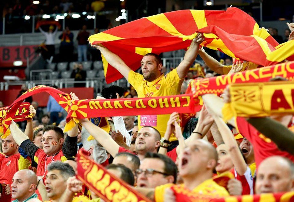 Навивачите на Македонија  нема да можат да патуваат во Амстердам на ЕП за мечот со Холандија