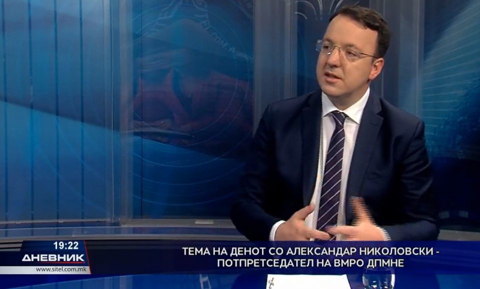 Николоски: ЕУ имаше механизми да ја примора Бугарија да отстапи од блокадата кон Македонија