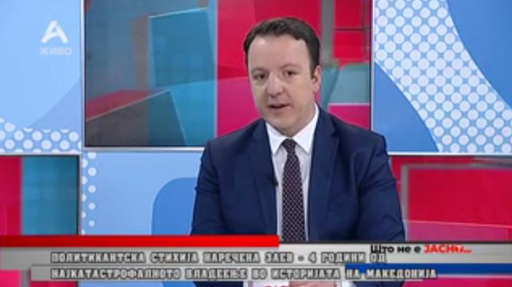 (ВО ЖИВО) Николоски гостин на ТВ Алфа, ќе разговара за денешното соочување со Зоран Заев