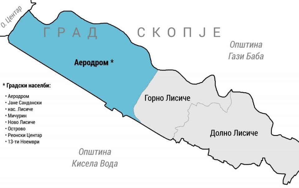 Карчовски: На општина Аеродром и треба визија за иднината, а не сечи-лепи решенија на 4 месеци пред избори