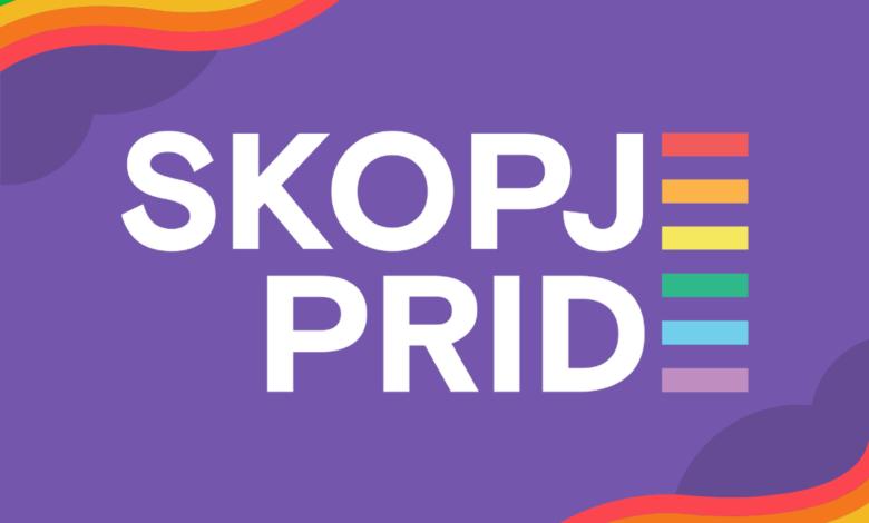Втора парада на гордоста на 26 јуни во Скопје