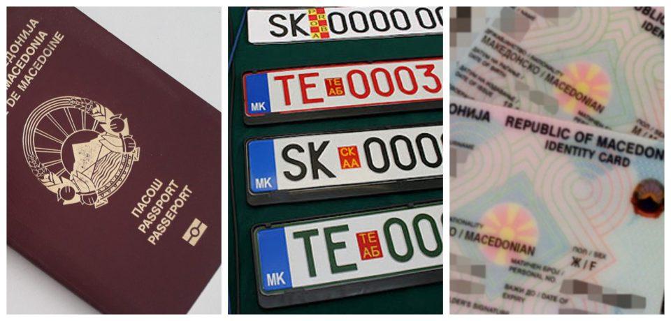 Нема свидетелства, регистарски таблички и лични документи на граѓаните, зошто воопшто постои владата на Заев?, прашуваат од ВМРО-ДПМНЕ