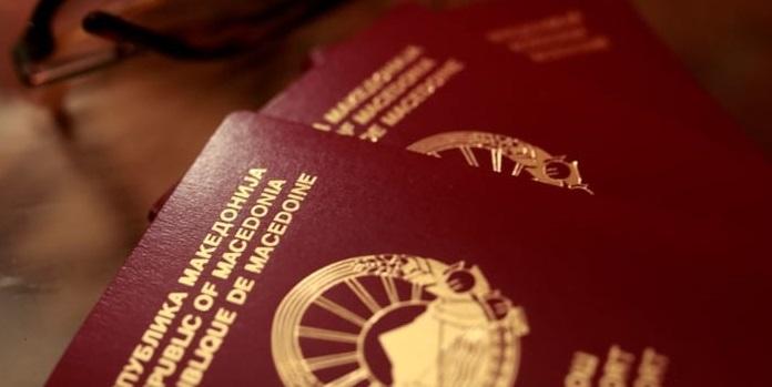 МВР издало пасош и на лидерот на црногорскиот нарко-картел кој му се заканувал на Вучиќ