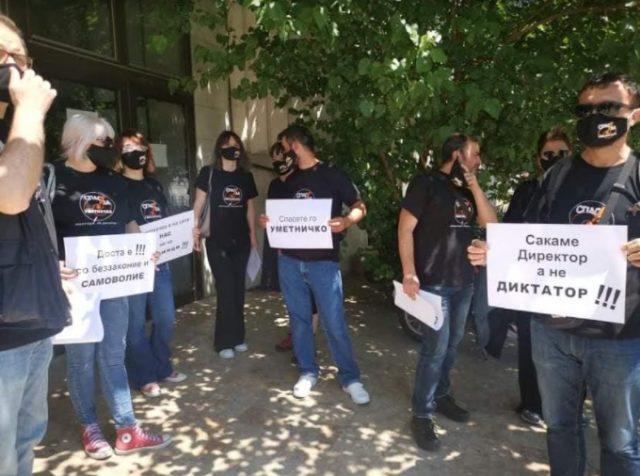 Преку протестна изложба професорите од уметничко бараат разрешување на директорот