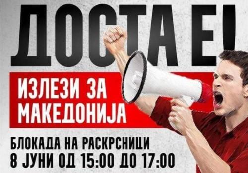 Излези за Македонија, ВМРО-ДПМНЕ денеска повторно на протест!