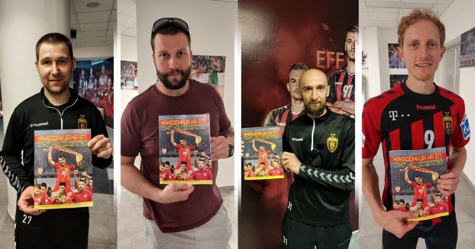 Поддршка од европските ракометни шампиони за македонските фудбалери