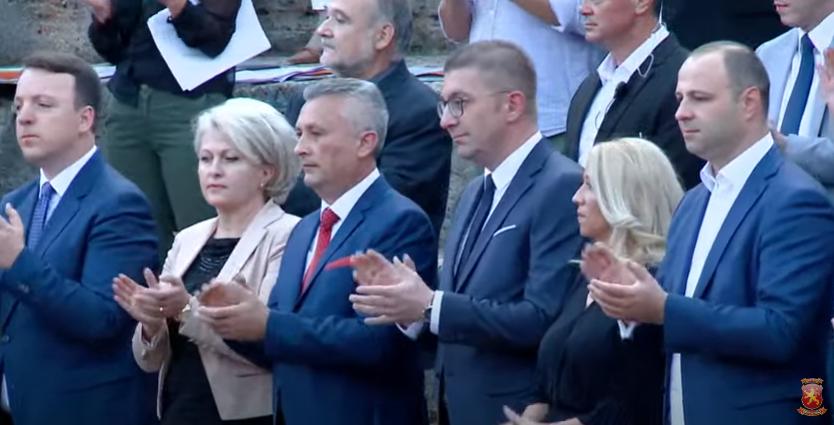 """(ВО ЖИВО) 31 година ВМРО-ДПМНЕ """"Македонија за сите луѓе"""""""