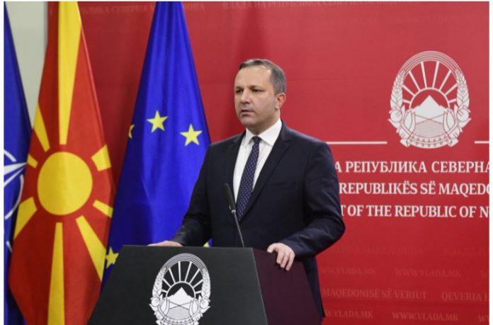 Спасовски: Истрагата за случувањата во РЕК Битола се води во ЈО