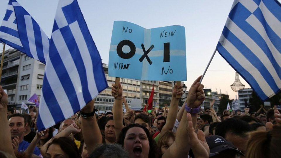 Грчките синдикати продолжуваат со демонстрациите – денеска и 24-часовен штрајк