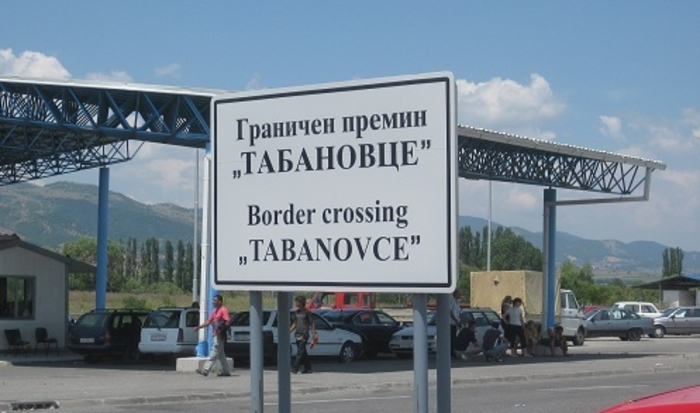 На Табановце се чека 30-60 минути за влез и за излез од државата