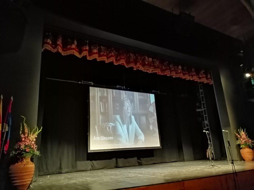 Со доделување на наградите завршија 58. Рацинови средби