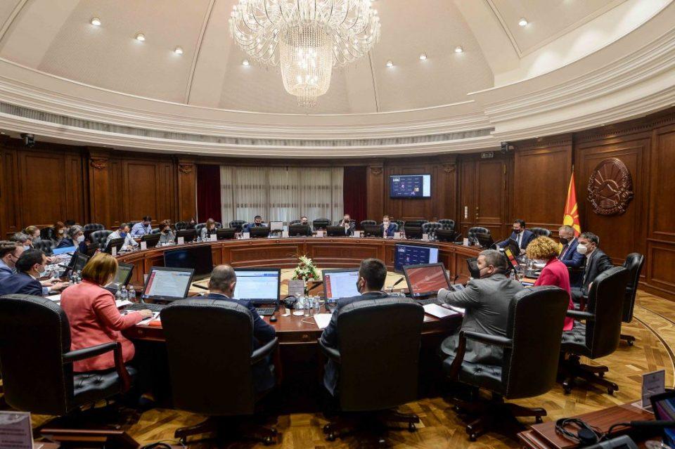 Одлуки од 106-та седница на Владата
