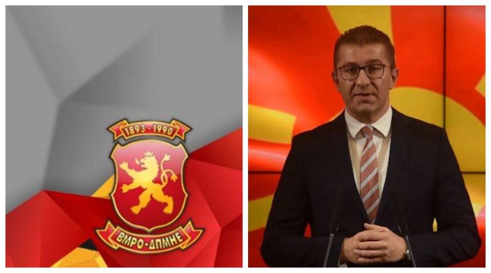 ВМРО-ДПМНЕ денеска слави роденден