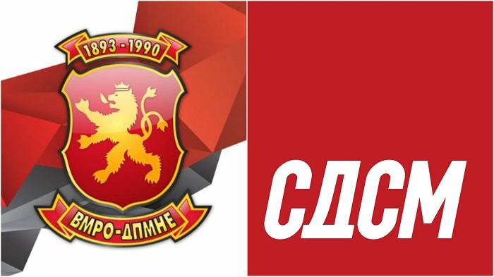 Анкета: ВМРО-ДПМЕ со поддршка од 21,7, СДСМ со 14,9 проценти