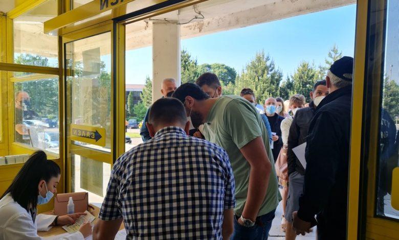 РТС: Граѓаните на Македонија можат да се вакцинираат во Врање без закажување