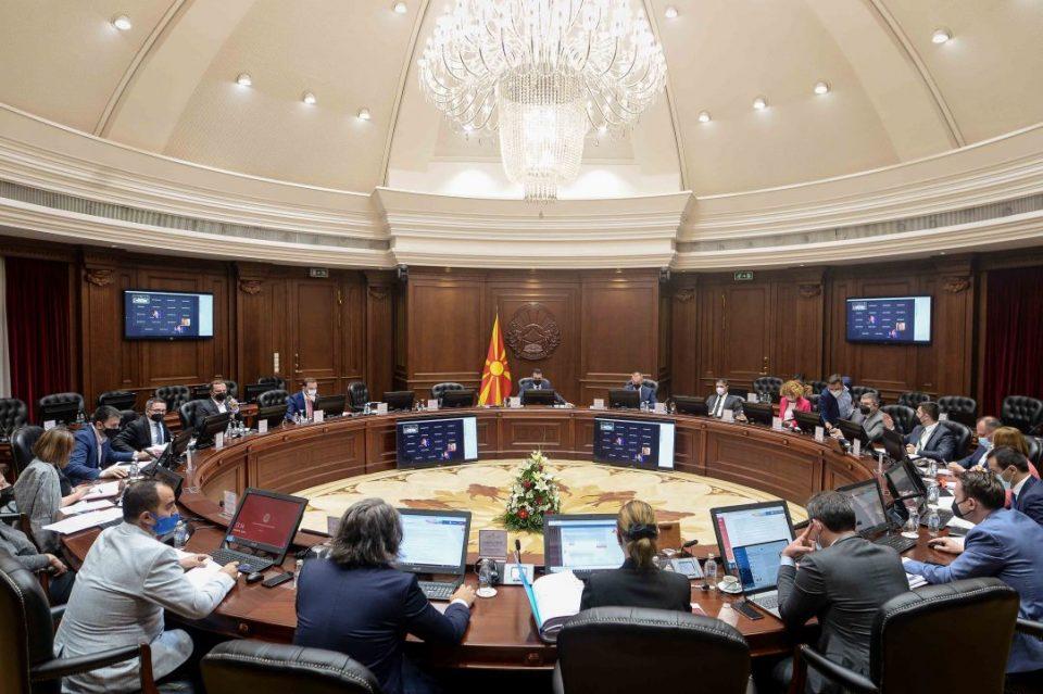 Дополнителни заклучоци за контрола и анализа на увезениот мазут, донесе Владата