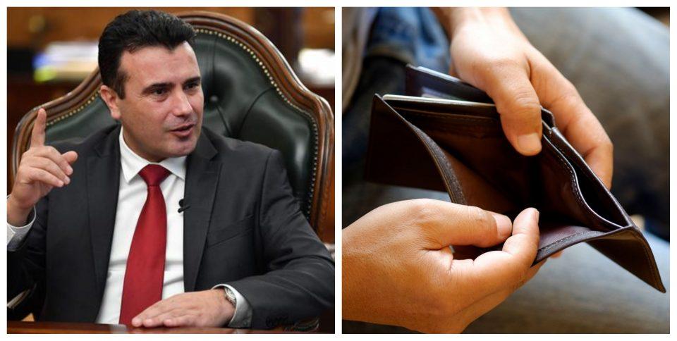 ВМРО-ДПМНЕ: Заев создаде граѓани од прв и втор ред, оние кои се блиски до власта и оние кои го преживуваат месецот