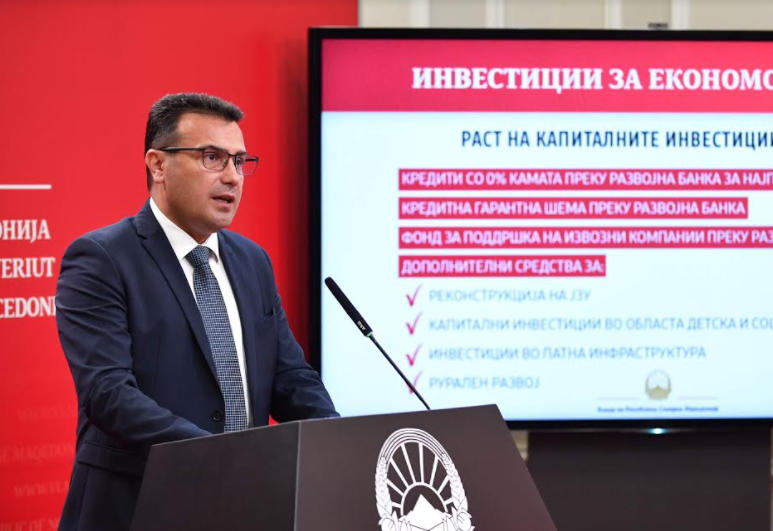 Заев – Бесими: Со ребалансот ги поддржуваме капиталните инвестиции