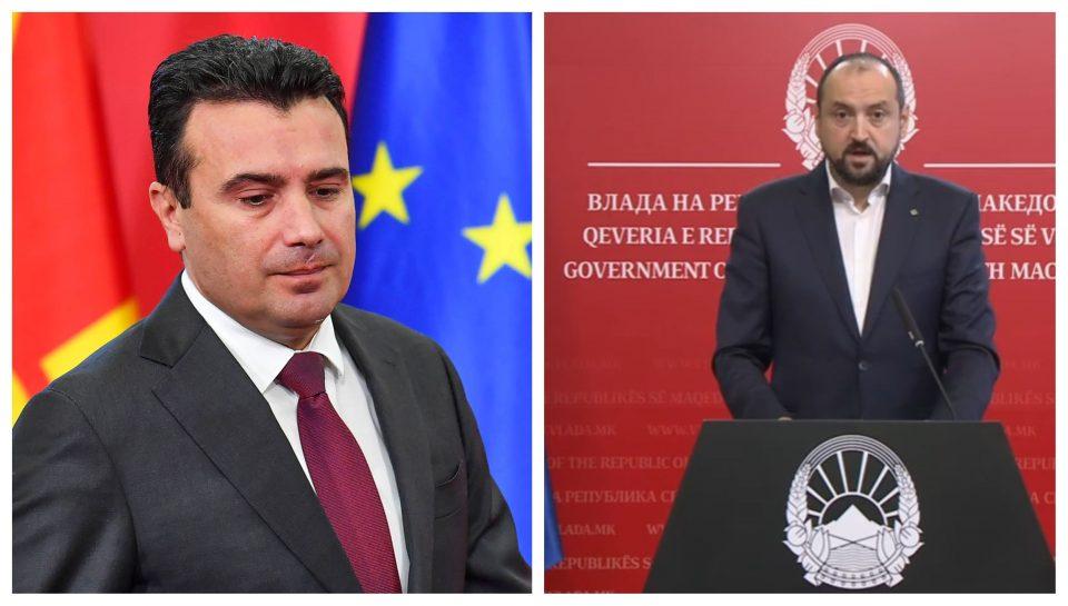 Заев и Битиќи ќе учествуваат на Првиот Економски Форум во Скопје