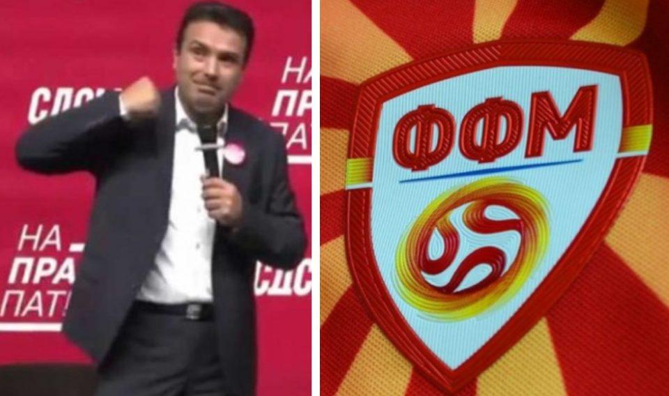 Грција замрзнува три меморандуми со Македонија поради твит на Заев