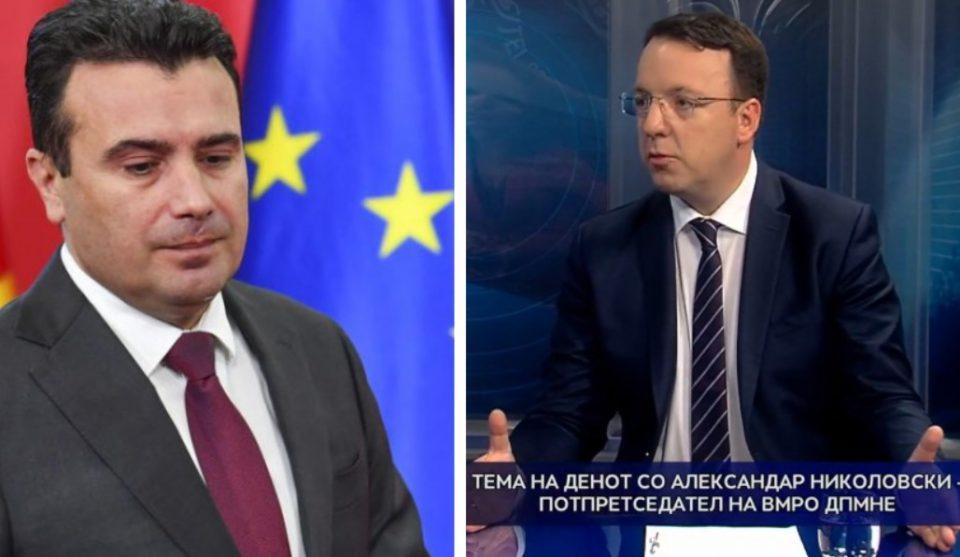 Николоски со детали: Заев на состаноци тврдел дека Македонците и Бугарите се ист народ и говорат ист јазик