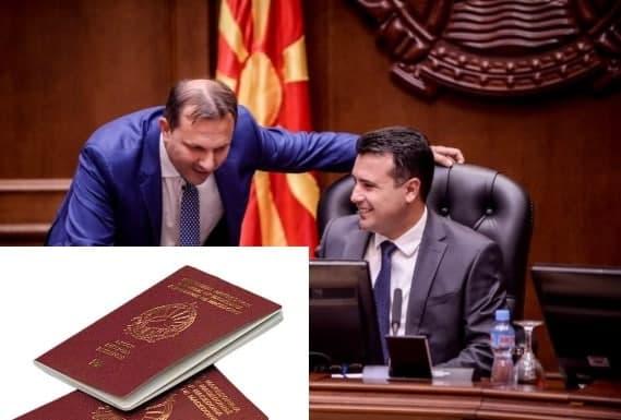 ВМРО-ДПМНЕ: Државата вели патувајте со истечени пасоши, каков срам!