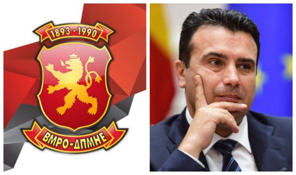 ВМРО-ДПМНЕ: Заев ја задолжи државата за нови 2.4 милијарди евра, долгот за 4 години е зголемен 50 отсто