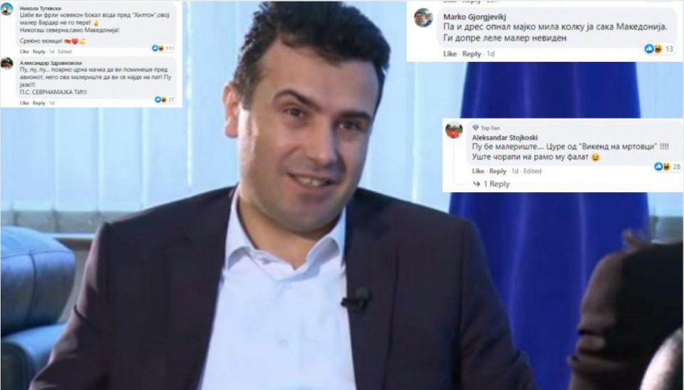 """(ФОТО) За граѓаните Заев е """"малериште""""- негативни коментари по неговото испраќање на фудбалерите"""