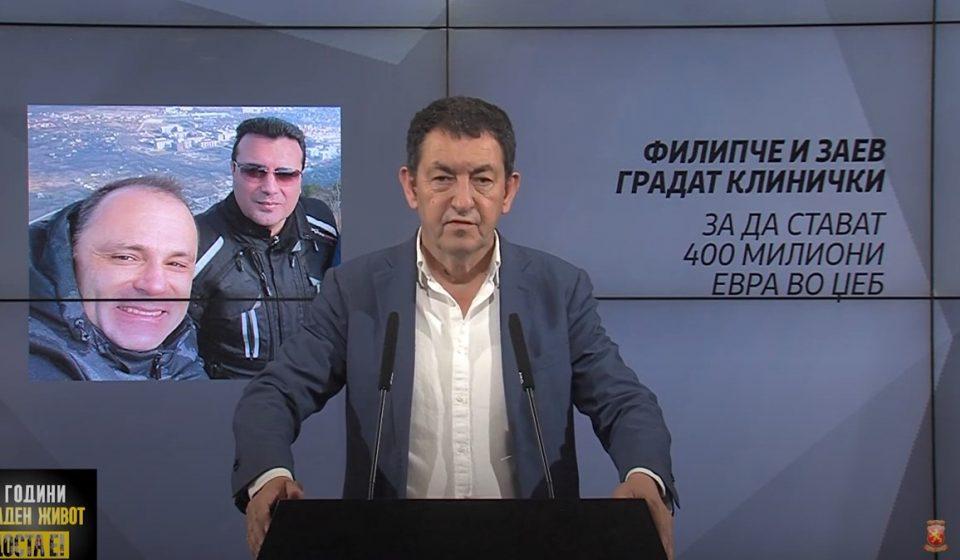 Зафировски: Само Филипче и Заев градат ист клинички за повеќе од половина милијарди евра