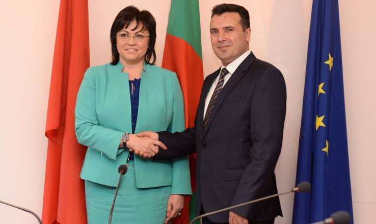 И бугарските социјалисти се против отпочнувањето на преговори за Македонија