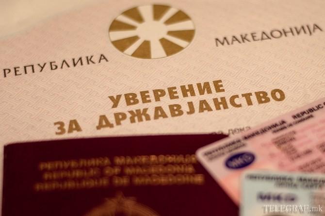 Се прават консултации дали законот за државјанство може оди со европско знаме, потврди Заев