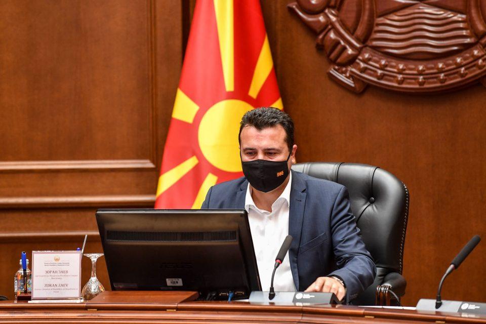 ВМРО-ДПМНЕ: На народот му е преку глава од глупостите и лагите на Заев