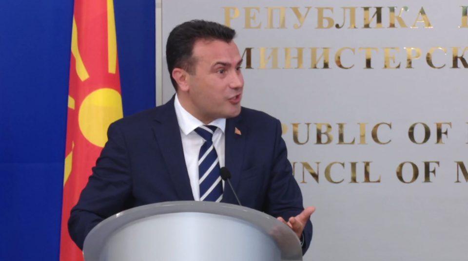 """Заев: Не можевме да го одбиеме бугарскиот универзитет """"Свети Свети Кирил и Методиј"""", тоа е поткрепа на пријателството"""