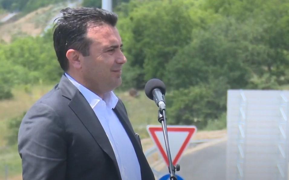 Ќе се интензивираат средбите со бугарските власти пред јунскиот Самит на ЕУ, најави Заев