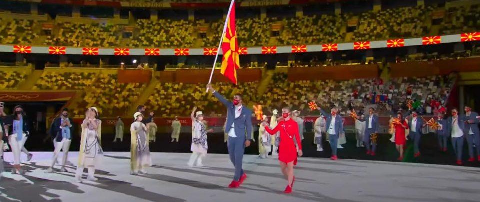 Македонското знаме се развеа на свеченото отворањето на Олимписки игри