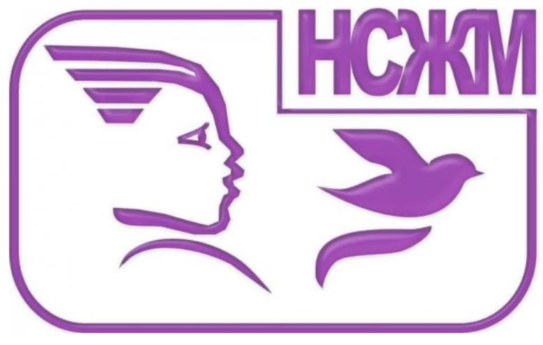 НСРР и Македонско женско лоби бараат од партиите да кандидираат повеќе жени градоначалнички