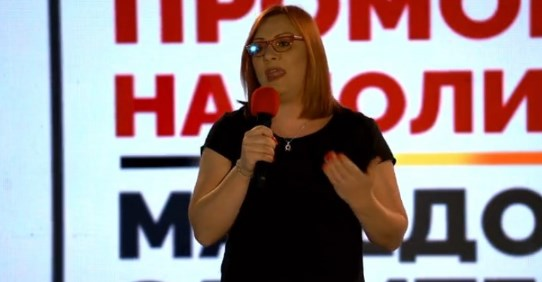 Димитриеска Кочоска: Над 65% од вработените земаат плата помала од 25.000 денари