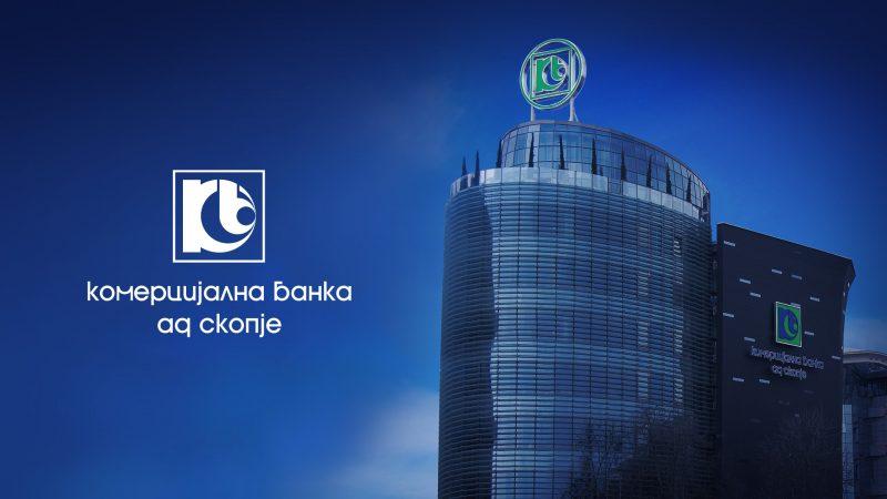 """""""Комерцијална банка"""" прогласена за најдобра банка од страна на магазинот """"Еuromoney"""""""