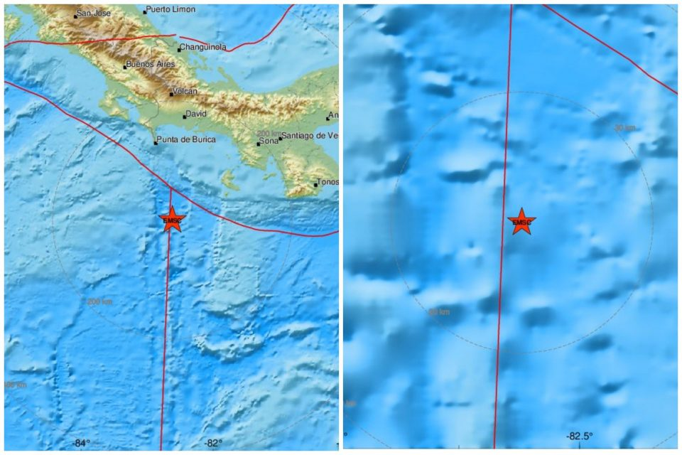 Силен земјотрес регистриран во близина на Панама