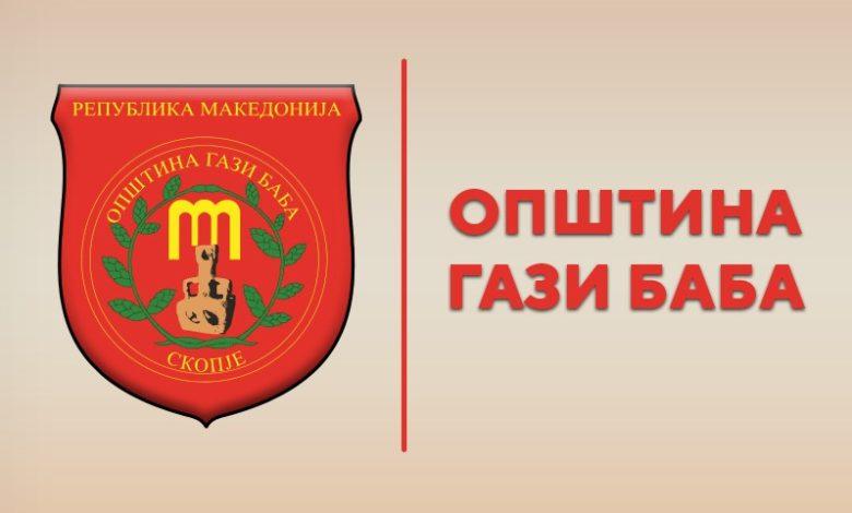 ВМРО-ДМНЕ: Георгиевски штити криминални интереси – шверцерско носење на ребаланс на буџет во општината на седница која трае 20 часа