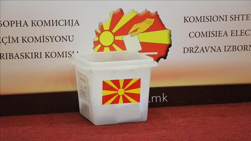 Утре почнува изборната кампања за Локалните избори 2021