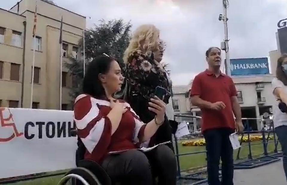 Град Скопје не дозволи поставување камп во Жена парк на лицата со попреченост