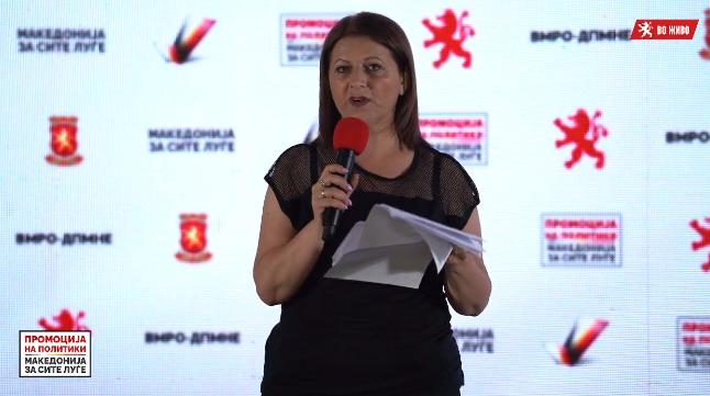 Петкоска: Туризмот е моторот за развојот на Македонија, потребни се услови за напредок, а не милостија