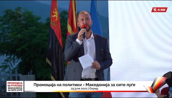 Љутков: ВМРО-ДПМНЕ ќе инвестира во културата и заштита на културното наследство