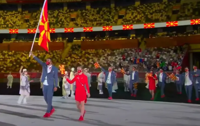 Поделени медалите на четвртиот олимписки ден